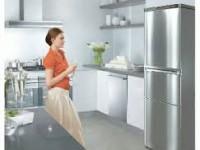 Sửa Tủ Lạnh Tại Tôn Đức Thắng