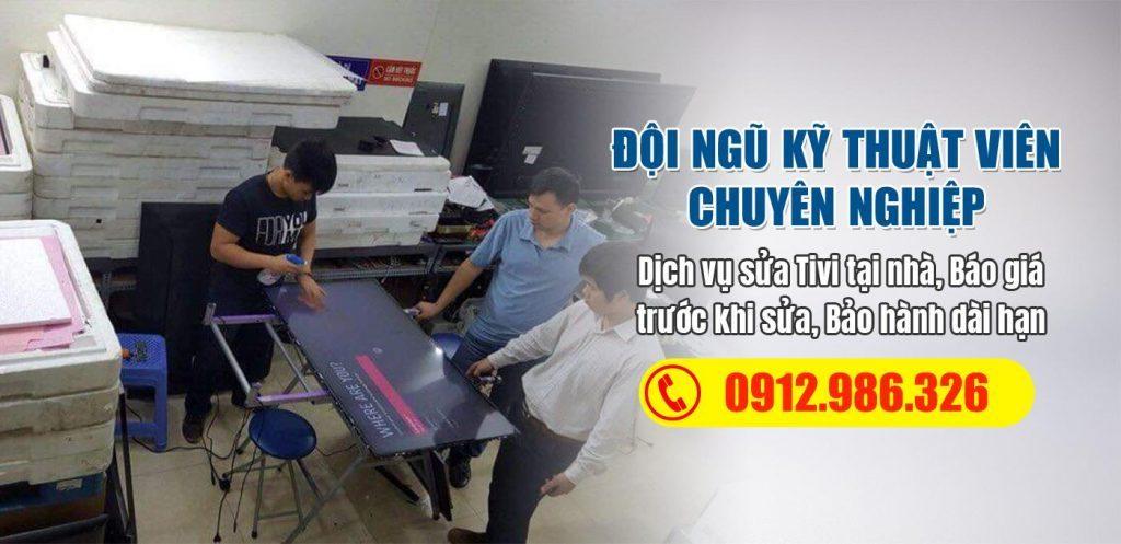 Trung Tâm Bảo Hành Sửa TiVi Lg